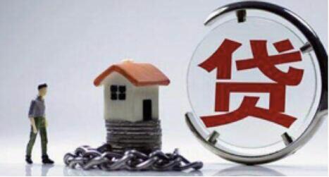贷款多次被拒,这几点要加倍注意!