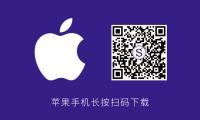 超级算力社区APP下载地址。