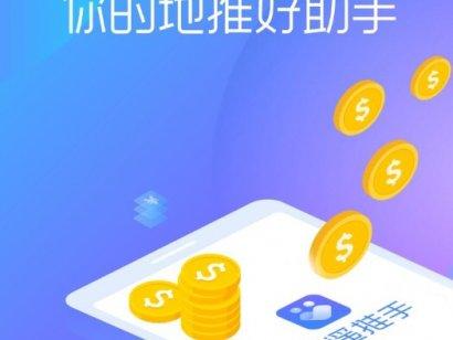 逍遥推手平台最新介绍,做支付认准逍遥推手!