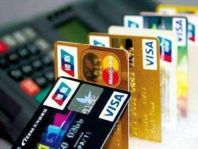 若进入养卡误区,不会提额还可能被封卡