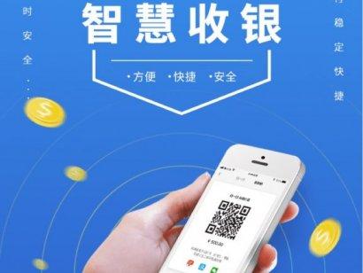 金运微收app怎么样?金运微收合作伙伴的顶级政策如何开设