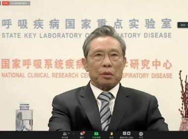 钟南山称全球群体免疫需两至三年,不能长期把整个国家封闭起来