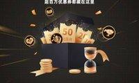 小白买买邀请口令揭秘:Y88888,社交电商界最具实力