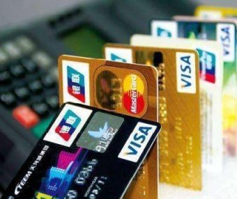 日赚3.4亿的银行,发了一亿张信用卡
