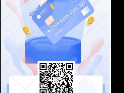 银行支持智能还款,信用卡智能还款商机已到来