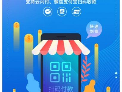 金运通支付无卡支付金运微收app有哪些优势?
