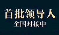 拼拼有礼{真相大曝光}